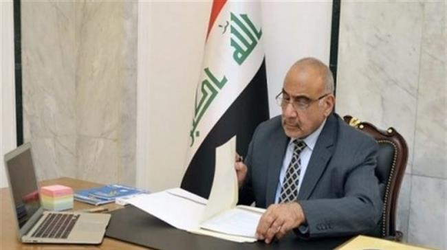 Irak Premier Ministre Adel Abdel-Mehdi 4b9399b7-5d60-46dc-b649-1143836f4316