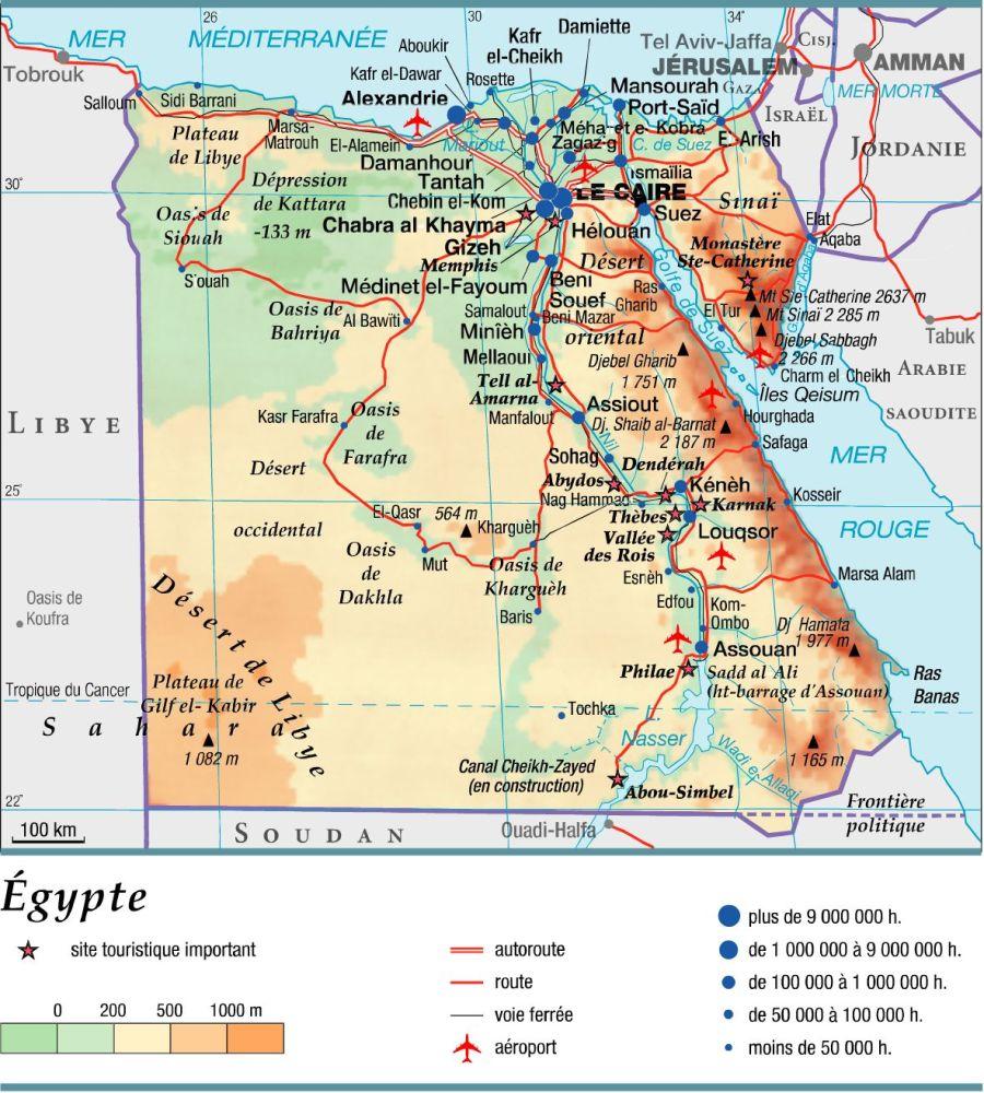 1306052-Égypte.HD