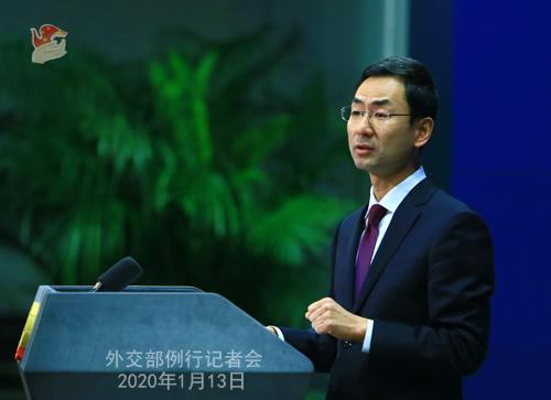 CHINE 1 Conférence de presse du 13 janvier 2020 tenue par le porte-parole Geng Shuang W020200116400691351951