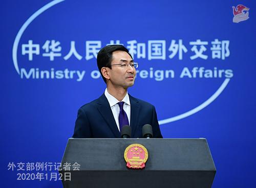 CHINE 1 Conférence de presse du 2 janvier 2020 W020200106336143074360