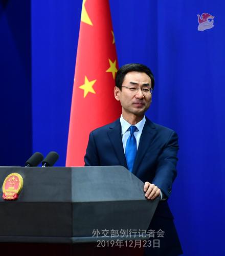 CHINE 1 Conférence de presse du 23 décembre 2019 W020191226350994333665