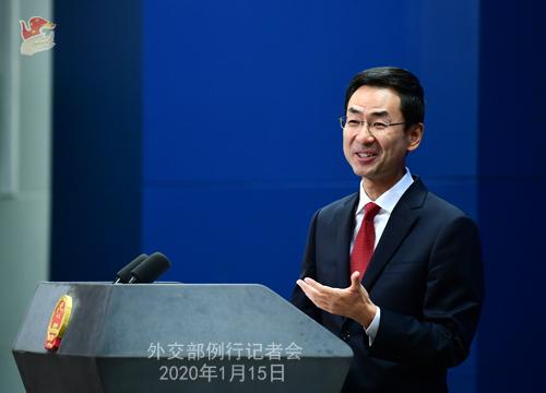 CHINE 10 Conférence de presse du 15 janvier 2020 tenue par le porte-parole Geng Shuang W020200115649222071075