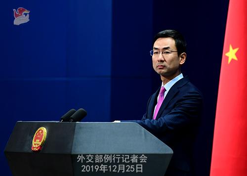CHINE 10 Conférence de presse du 25 décembre 2019 W020191230366925886926