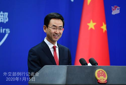 CHINE 11 Conférence de presse du 15 janvier 2020 tenue par le porte-parole Geng Shuang W020200115649222082442