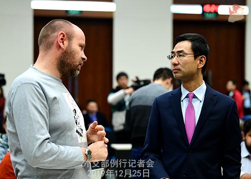 CHINE 11 Conférence de presse du 25 décembre 2019 W020191230366925886943