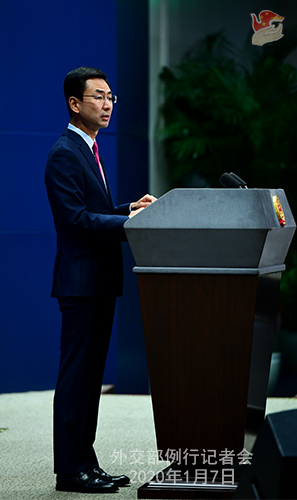 CHINE 11 Conférence de presse du 7 janvier 2020 W020200110364261130365