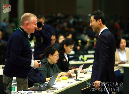CHINE 12 Conférence de presse du 15 janvier 2020 tenue par le porte-parole Geng Shuang W020200115649222080581