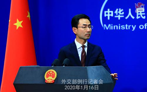 CHINE 13 Conférence de presse du 16 janvier 2020 tenue par le porte-parole Geng Shuang W020200116702154585432
