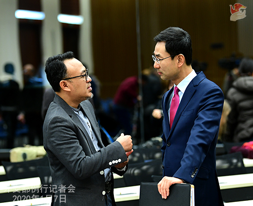 CHINE 13 Conférence de presse du 7 janvier 2020 W020200110364261151591