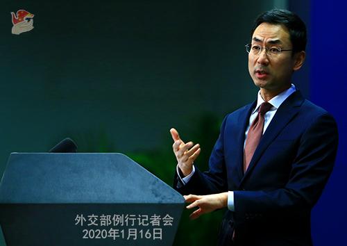 CHINE 14 Conférence de presse du 16 janvier 2020 tenue par le porte-parole Geng Shuang W020200116702154586794