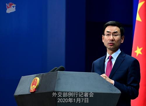 CHINE 14 Conférence de presse du 7 janvier 2020 W020200110364261158853