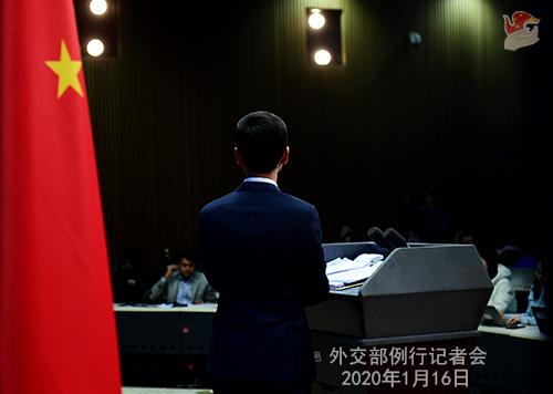 CHINE 15 Conférence de presse du 16 janvier 2020 tenue par le porte-parole Geng Shuang W020200116702154590279