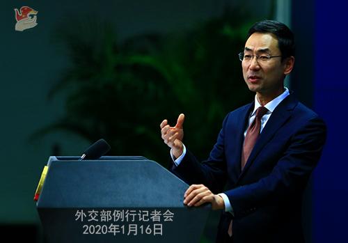 CHINE 16 Conférence de presse du 16 janvier 2020 tenue par le porte-parole Geng Shuang W020200116702154594192