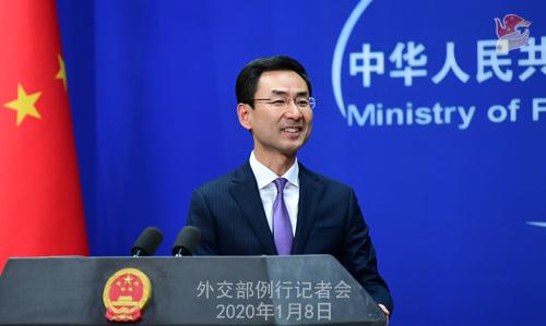 CHINE 16 Conférence de presse du 8 janvier 2020 W020200113400329100190