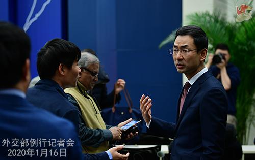 CHINE 17 Conférence de presse du 16 janvier 2020 tenue par le porte-parole Geng Shuang W020200116702154605069