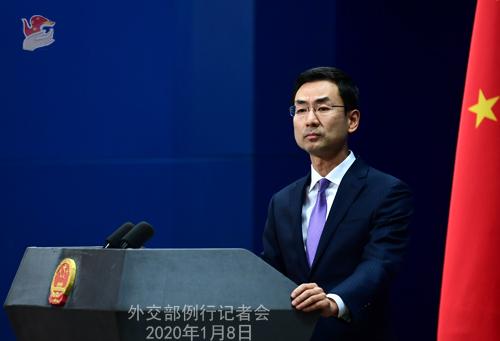 CHINE 17 Conférence de presse du 8 janvier 2020 W020200113400329108203