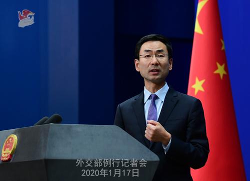 CHINE 18 Conférence de presse du 17 janvier 2020 tenue par le porte-parole Geng Shuang W020200122382795833049