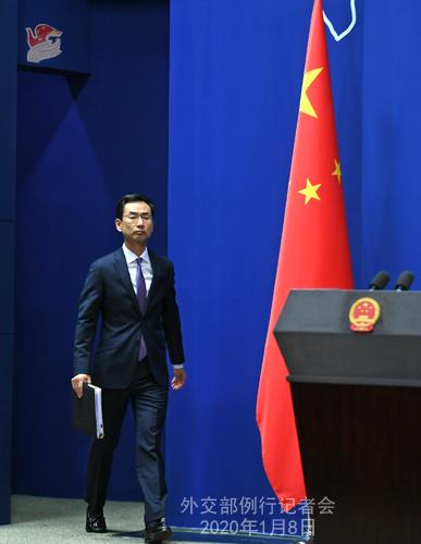 CHINE 18 Conférence de presse du 8 janvier 2020 W020200113400329111850