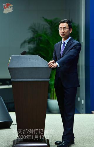 CHINE 19 Conférence de presse du 17 janvier 2020 tenue par le porte-parole Geng Shuang W020200122382795845417