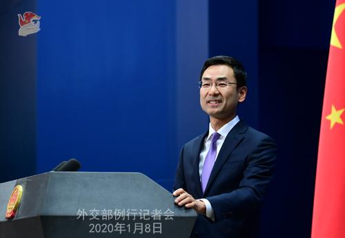 CHINE 19 Conférence de presse du 8 janvier 2020 W020200113400329126067