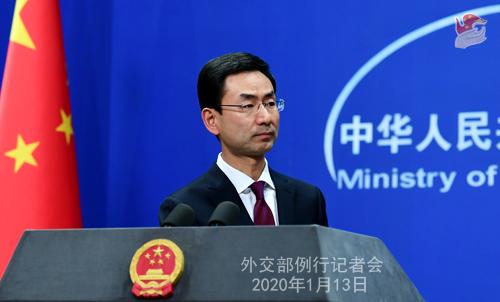 CHINE 2 Conférence de presse du 13 janvier 2020 tenue par le porte-parole Geng Shuang W020200116400691366540