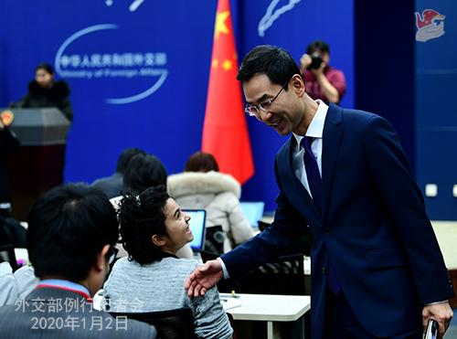 CHINE 2 Conférence de presse du 2 janvier 2020 W020200106336143089540