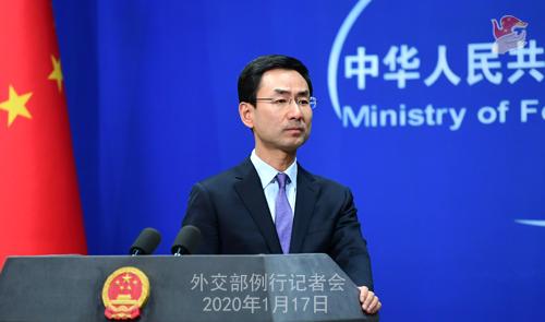 CHINE 20 Conférence de presse du 17 janvier 2020 tenue par le porte-parole Geng Shuang W020200122382795859165