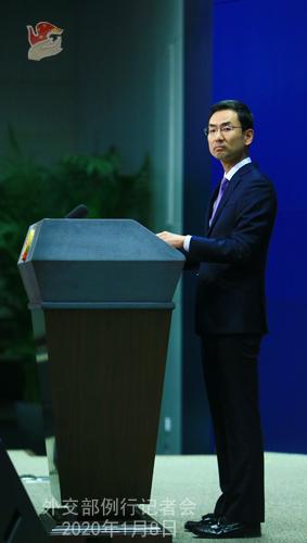 CHINE 20 Conférence de presse du 8 janvier 2020 W020200113400329135275