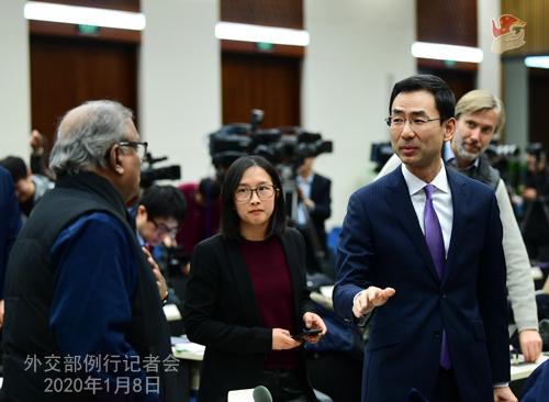 CHINE 21 Conférence de presse du 8 janvier 2020 W020200113400329134163