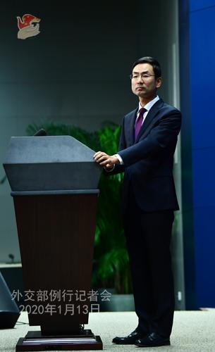 CHINE 3 Conférence de presse du 13 janvier 2020 tenue par le porte-parole Geng Shuang W020200116400691361933