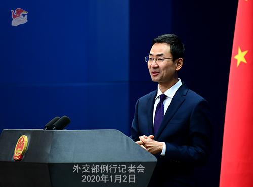 CHINE 3 Conférence de presse du 2 janvier 2020 W020200106336143092921