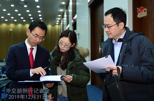 CHINE 3 Conférence de presse du 31 décembre 2019 W020200106334268123255