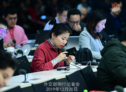 CHINE 3 DU 20.12.2019 ---- W020191225492222320595