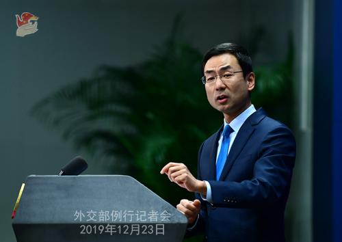 CHINE 4 Conférence de presse du 23 décembre 2019 W020191226350994354659