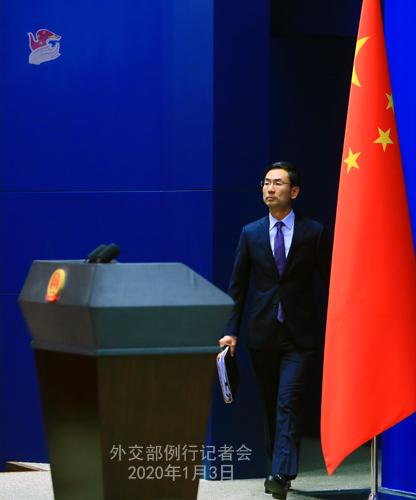 CHINE 4 Conférence de presse du 3 janvier 2020 W020200108515535228167