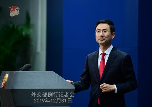 CHINE 4 Conférence de presse du 31 décembre 2019 W020200106334268133717