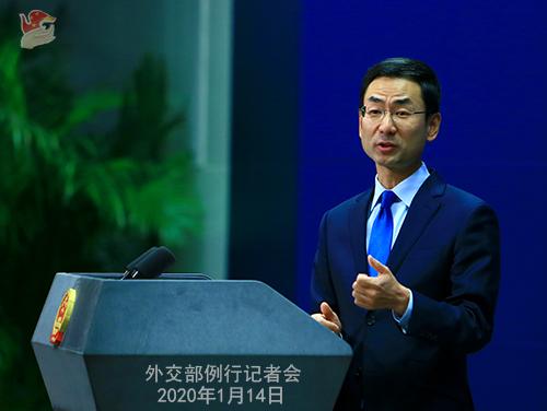 CHINE 5 Conférence de presse du 14 janvier 2020 tenue par le porte-parole Geng Shuang W020200117374172115928