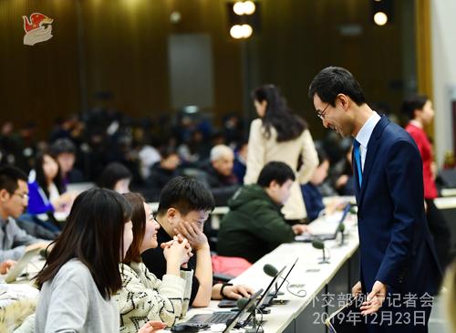 CHINE 5 Conférence de presse du 23 décembre 2019 W020191226350994363475