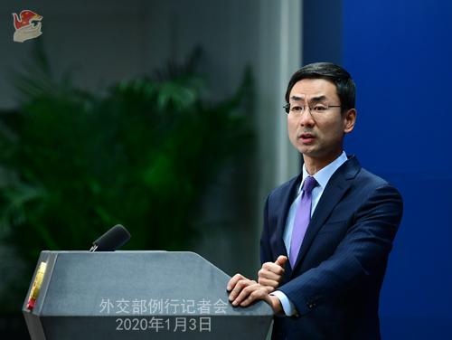 CHINE 5 Conférence de presse du 3 janvier 2020 W020200108515535239583