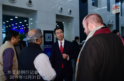 CHINE 5 Conférence de presse du 31 décembre 2019 W020200106334268131420