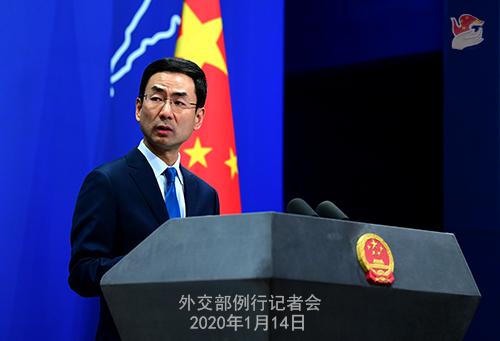 CHINE 6 Conférence de presse du 14 janvier 2020 tenue par le porte-parole Geng Shuang W020200117374172125691