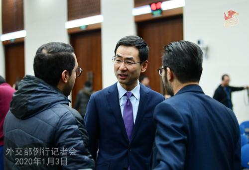 CHINE 6 Conférence de presse du 3 janvier 2020 W020200108515535231005