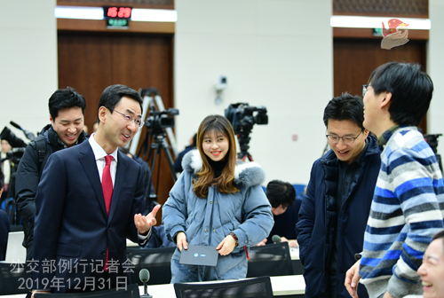 CHINE 6 Conférence de presse du 31 décembre 2019 W020200106334268142330