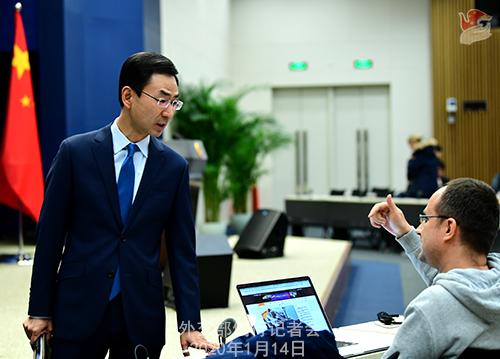 CHINE 7 Conférence de presse du 14 janvier 2020 tenue par le porte-parole Geng Shuang W020200117374172129909