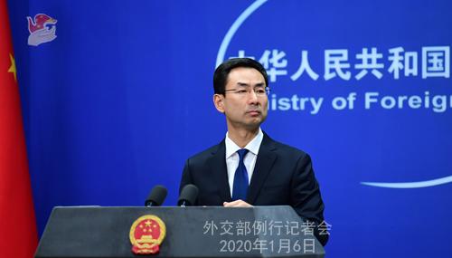 CHINE 7 Conférence de presse du 6 janvier 2020 W020200109358642253547