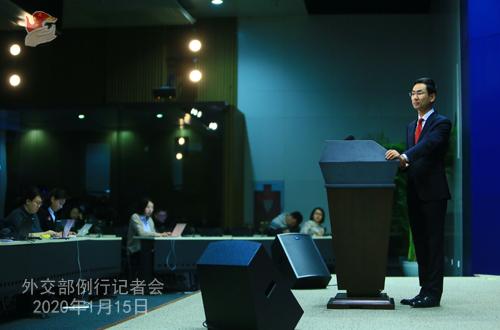 CHINE 8 Conférence de presse du 15 janvier 2020 tenue par le porte-parole Geng Shuang W020200115649222060186