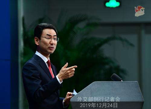 CHINE 8 Conférence de presse du 24 décembre 2019 W020191227355359087186
