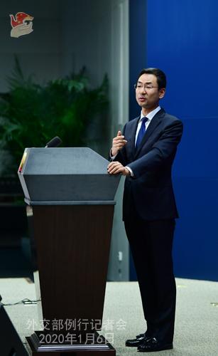 CHINE 8 Conférence de presse du 6 janvier 2020 W020200109358642267061