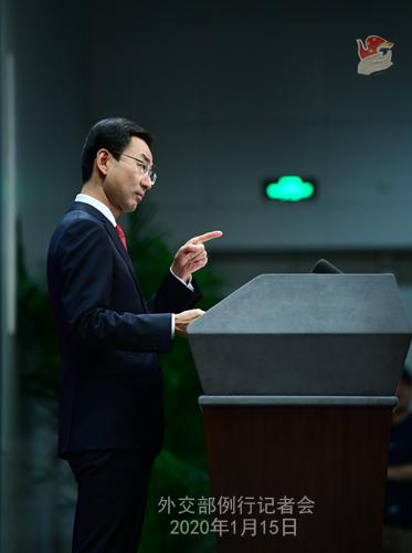 CHINE 9 Conférence de presse du 15 janvier 2020 tenue par le porte-parole Geng Shuang W020200115649222079079