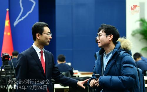 CHINE 9 Conférence de presse du 24 décembre 2019 W020191227355359085506